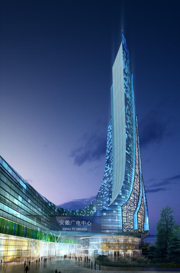 Nda new design architecture buscador de arquitectura for Buscador de arquitectura