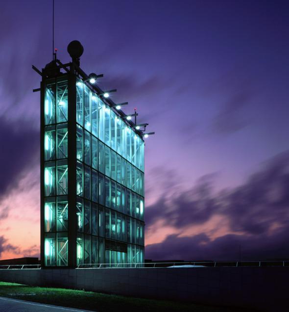 Edificio de oficinas buscador de arquitectura for Buscador de arquitectura