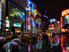Tokio [Jap�n]: 34'000,000 habitantes.